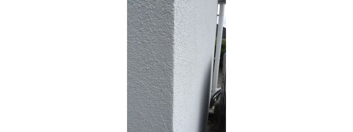 External Wall Insulation Offaly Midlands westmeath Tullamore